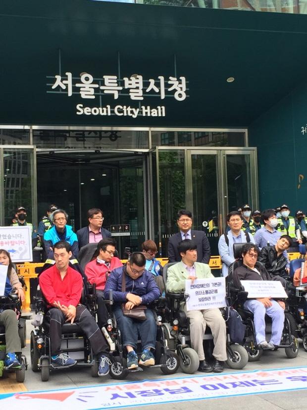 장애인 복지뉴스