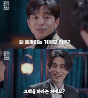 """이동욱 나이 잊은 비주얼 인정? """"잘생긴 죄 지었다"""""""