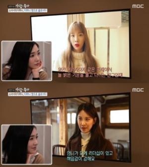 """티파니 눈물샘 건드린 소녀시대 영상 메시지 """"보고싶어"""""""