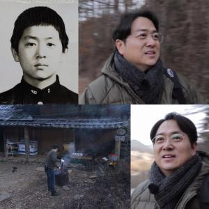 '불청외전-외불러' 초특급 새 친구 '김찬우' 등장을 … 요청 쇄도해