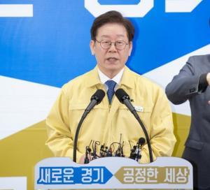 경기도, '에너지기금 융자지원 사업' 시행...1.76% 저금리