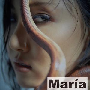 [실시간 음원차트] 30일 11시 기준 화사 (Hwa Sa)의 '마리아 (Maria)', 블랙핑크 (BLACKPINK)를 제치고 1위를 차지